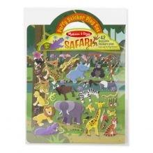 Aktiviteettikirja tarroilla - Safari